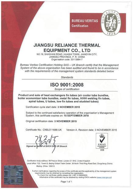 Теплообменные аппараты гост iso 9001 цена развязывающие теплообменники